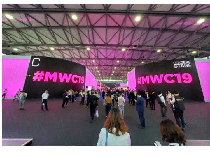锐捷亮相MWC19上海共创5G世界